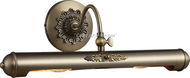 Подсветка ALTALUSSE INL-6131W-02 Antique brass